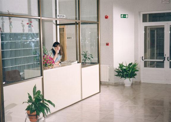 Residencia_Geriatel_Aluche_Recepción
